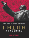China Condensed (eBook)
