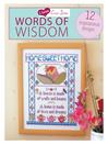 I Love Cross Stitch Words of Wisdom (eBook): 12 Inspirational Designs