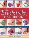 The Brushstroke Handbook (eBook)
