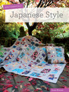 Quilt Essentials - Japanese Style (eBook)