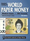 Standard Catalog of World Paper Money - Modern Issues (eBook): 1961 - Present