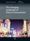 The Changing Landscape of China's Consumerism (eBook)