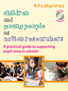 Children and Young People As Action Researchers (eBook): A Practical Guide to Supporting Pupil Voice in Schools