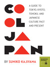 Cool Japan (eBook): A Guide to Tokyo, Kyoto, Tohoku, and Japanese Culture Past and Present