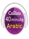 Arabic (MP3)