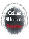Russian (MP3)