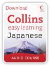 Japanese (MP3)