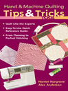 Hand & Machine Quilting Tips (eBook): Easy-to-Use Quick Reference Guide