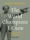 The World Champions I Knew (eBook)