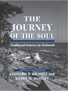 The Journey of the Soul (eBook): Traditional Sources on Teshuvah