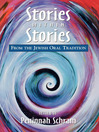 Stories within Stories (eBook): From the Jewish Oral Tradition
