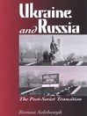 Ukraine and Russia (eBook): The Post-Soviet Transition