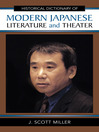 Historical Dictionary of Modern Japanese Literature and Theater (eBook)