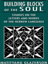 Building Blocks of the Soul (eBook): Studies on the Letters and Words of the Hebrew Language