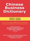 Chinese Business Dictionary (eBook): An English-Chinese, Chinese-English Dictionary with Pinyin