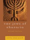 The Jews of Khazaria