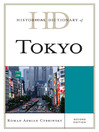 Historical Dictionary of Tokyo (eBook)