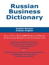 Russian Business Dictionary (eBook)