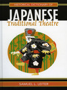 Historical Dictionary of Japanese Traditional Theatre (eBook)