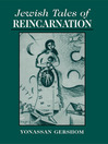 Jewish Tales of Reincarnation (eBook)