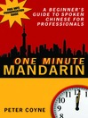 One Minute Mandarin (eBook): A Beginner's Guide to Spoken Chinese for Professionals