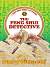 The Feng Shui Detective (eBook): The Feng Shui Detective Series, Book 1