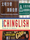 More Chinglish (eBook): Speaking in Tongues