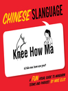Chinese Slanguage (eBook): A Fun Visual Guide to Mandarin Terms and Phrases