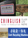 Chinglish (eBook): Found in Translation
