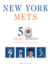 New York Mets (eBook): The Complete Illustrated History