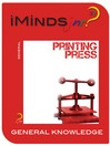Printing Press (eBook)