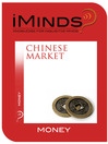 Chinese Market (eBook)