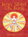 Iron Shirt Chi Kung (eBook)
