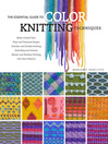 The Essential Guide to Color Knitting Techniques (eBook)