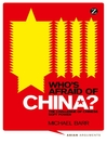 Who's Afraid of China? (eBook): The Challenge of Chinese Soft Power