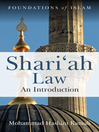 Shari'ah Law (eBook): An Introduction