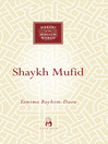 Shaykh Mufid (eBook)