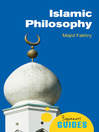 Islamic Philosophy (eBook): A Beginner's Guide
