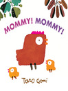 Mommy! Mommy! (eBook)