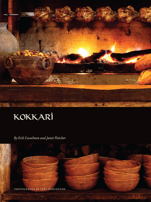 Kokkari (eBook): Contemporary Greek Flavors
