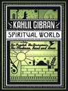 Spiritual World (MP3)