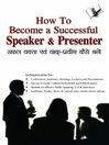 How to Become a Successful Speaker & Presenter (eBook)
