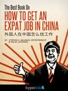The Best Book on How to Get an Expat Job in China (eBook)