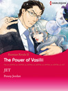 The Power of Vasilii (eBook): Russian Rivals Series, Book 2