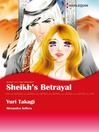 Sheikh's Betrayal (eBook)