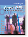 The Managers Pocket Guide to Career Skills-New Economy (eBook)