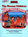 Spring Break Special (eBook): Three Adventures of the Boxcar Children