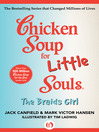Chicken Soup for Little Souls: The Braids Girl (eBook)