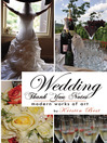 Wedding Thank You Notes (eBook): Modern Works of Art
