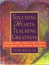 Touching Hearts, Teaching Greatness (eBook): Stories from a Coach That Touch Your Heart and Inspire Your Soul